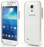 Zobrazit detail - Hliníkový ochranný rámeček - Ochranný kryt Samsung S4 mini (Galaxy i9190) - stříbrný bumper