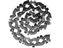 Pilový řetěz pro pilu GTM GTC 45 - 16'', 0.325'', 1.5mm, 1.0kg