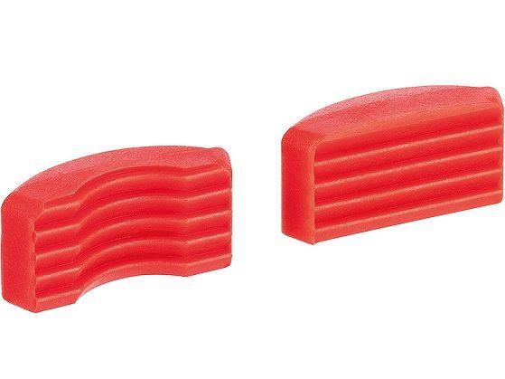 Náhradní upínací čelist pro odizolovací kleště KNIPEX 1250200, 1 dvojice (125902)
