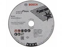 5x Řezný kotouč Bosch Expert for Inox - 76x1.0x10.0mm, plochý