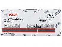 50x Brusný papír do excentrické brusky Bosch M480 - 125mm, zr.120, suchý zip