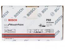 50x Brusný papír do excentrické brusky Bosch C470 - 125mm, zr.60, 40 otvorů