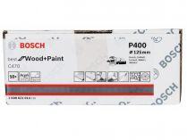 50x Brusný papír do excentrické brusky Bosch C470 - 125mm, zr.400, 40 otvorů