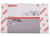 50x Brusný návlek Bosch Best for Metal X573 30x30mm, zr.60