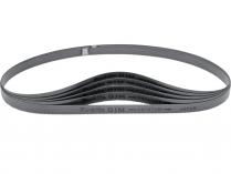 5ks pilový list na kov pro pásové pily Makita DPB181 - BiM, 18z