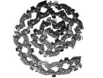 Pilový řetěz pro pilu GTM GTC 45, GTC 50, GTC 56, Riwall RPCS 5445, RPCS 5545 - 45.5cm, 1kg